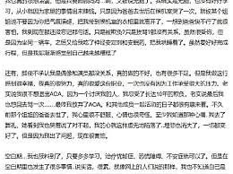 AOA前成员权珉娥曾受队内霸凌