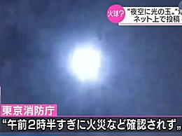 日本上空再现火球