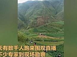 贵州回应山里有龙吟声