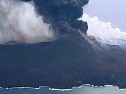 日本东京火山喷发