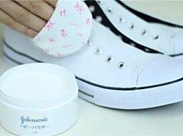 小白鞋怎么洗白