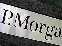 摩根大通删除黑名单白名单等术语