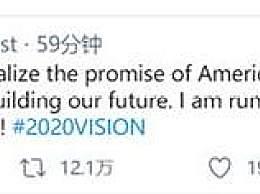 侃爷竞选美国总统