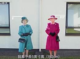 英国女王的替身演员