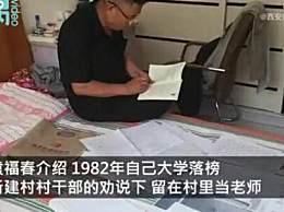 山东环卫工称被顶替教师岗位26年