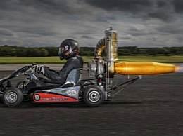 世界上最快的卡丁车 喷气式黑科技爆棚