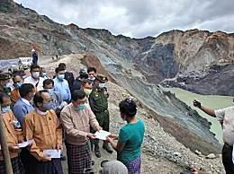 缅甸矿难搜救结束174人确认遇难