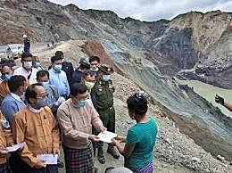 缅甸矿难每人仅获赔2500元