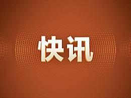 安徽歙县高考语文取消 下午数学考试正常进行