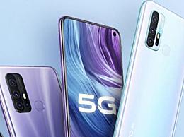 2000多买什么5G手机好?性价比最高的5G手机推荐