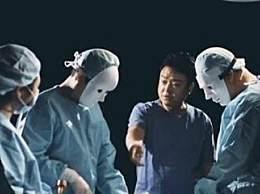 韩国整形业幽灵手术