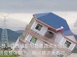 江西鄱阳一栋楼瞬间被冲毁
