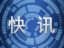 王毅说中国不会也不可能变成另一个美国