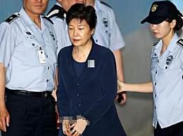 朴槿惠获刑20年