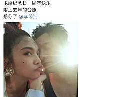 杨丞琳晒李荣浩求婚视频 李荣浩单膝跪地深情款款求婚