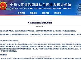中国驻法大使馆提醒谨慎经巴黎转机 如非必要请尽量避免长途旅行