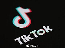 亚马逊命令员工删除TikTok又撤回