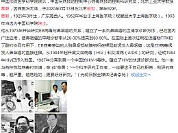 北京工业大学教授曾毅逝世,享年92岁