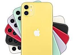 iOS14怎么分屏 iOS14有分屏的功能嗎