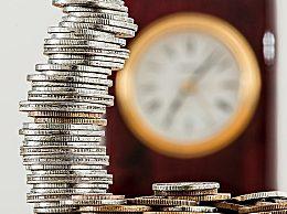 养老金的发放流程及领取条件