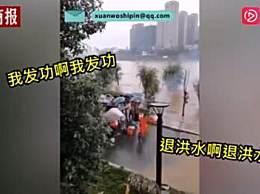 湖南氣功大師發功退洪水 如此行為遭網友怒批