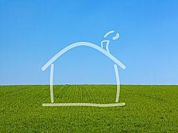 不动产证是永久产权吗?不动产证和房产证区别介绍