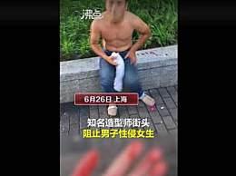 男子街头救人被咬掉耳朵