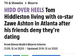 抖森被曝已与小3岁女星同居 去年九月两人恋情曝 光