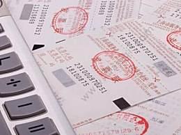 增值税普通发票和专用发票的区别