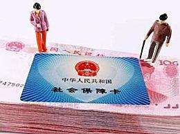 北京上调养老金标准 调整后可达月人均830元