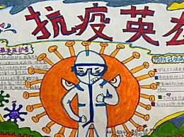 关于疫情的作文怎么写?疫情的感悟优秀作文范文欣赏