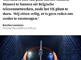 比利时不会将华为拒之门外