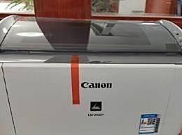 激光打印机和喷墨打印机哪个好