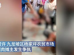 重庆两猪肉摊主争执男子杀害2人