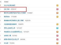 大批QQ账号遭腾讯冻结怎么回事?QQ账号为什么被冻结