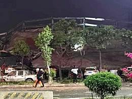 酒店坍塌49人被问责