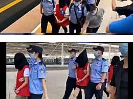 121名美女主播被押解回青岛 公安通报案件详细过程