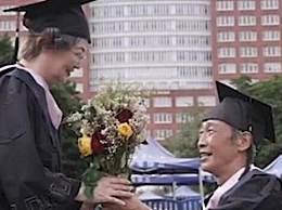结婚40周年重返大学拍毕业照