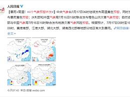 4个气象预警齐发 包括高温暴雨山洪地质灾害预警