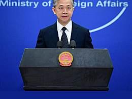 外交部新任发言人汪文斌