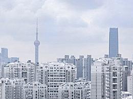 上海经济适用房申请标准及流程