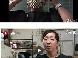 用310颗珍珠做口罩