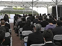 京阿尼纵火案一周年追悼式