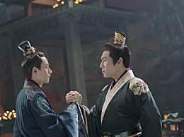 锦绣南歌刘义康历史上结局是什么
