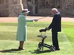 英女王为百岁老兵封爵