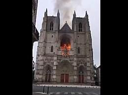 法国南特15世纪教堂发生火灾