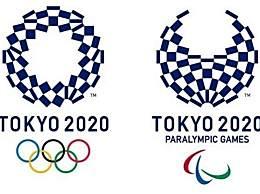 东京奥运会比赛日程和场地已敲定