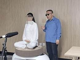 气功大师刘尚林被逮捕