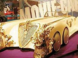 世界上最贵的车:纯黄金打造价值21亿