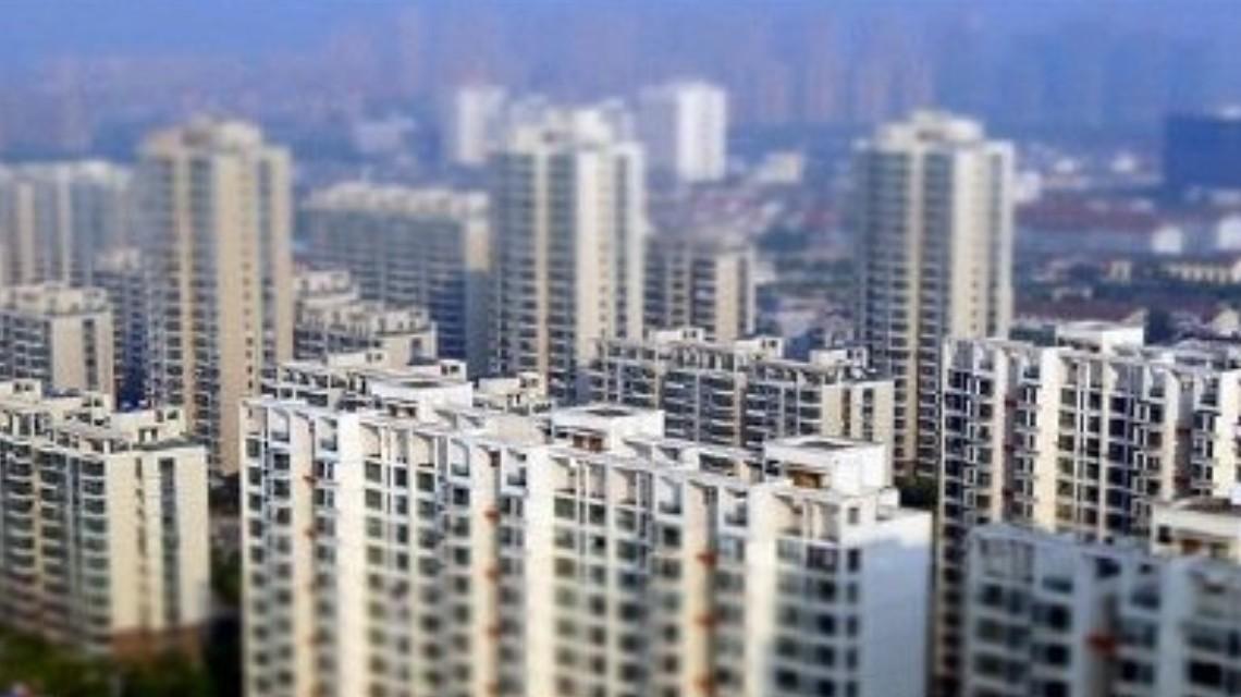 深圳购房追溯3年内离婚记录